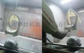 机器人自动化喷涂设备 涂装自动化生产线