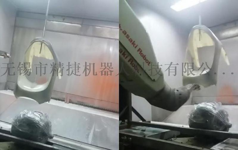 機器人自動化噴塗設備 塗裝自動化生產線