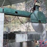 供应全自动桥式锯石机 QSJ-2800型切石机