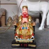 風神雷神佛像神像 雷公菩薩神像火姑奶奶神像生產製作
