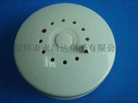 供应火灾烟雾报警器 烟感探测器