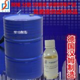 鋅合金玻璃清洗劑原料   油酸酯EDO-86