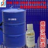 锌合金玻璃清洗剂原料   油酸酯EDO-86