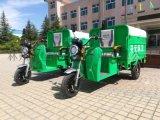 林州迪耐特电动自卸三轮垃圾车