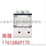 BK-F1600(D)淨氣型通風櫃