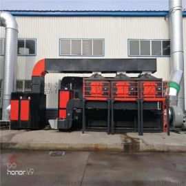 工业废气处理成套设备 催化燃烧设备 厂家生产