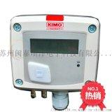 法国KIMO凯茂微压差变送器价格CP112