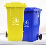 湖北省240L乾溼分類垃圾桶,4色分類垃圾桶品牌廠家