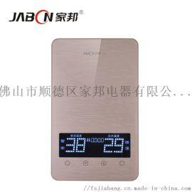 家邦智能厨电即热式热水器全国招商免加盟费