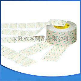 特价模切分切双面胶透明超薄耐高温