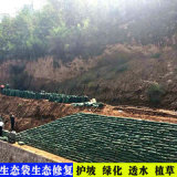 公路边坡绿化袋, 西藏绿色生态袋