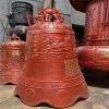 昌东生产寺庙道观铁钟定做,温州铜钟铁钟生产厂家
