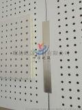 厂家直销硅酸钙复棉吸音板吸声材料 穿孔硅酸钙板