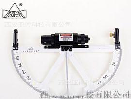 西安礦用防爆鐳射坡度規15591059401