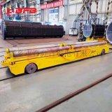 100吨牵引轨道车90吨电瓶平板车 铸钢厂轨道平车