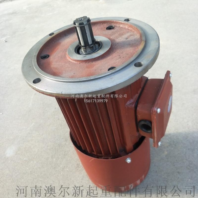 YDE/YSE軟啓動電機 大車運行電動機 鐵殼電機