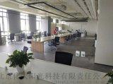 北京除甲醛化大阳光-北京除甲醛-北京甲醛治理