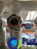 觀視鏡可拆卸式節電設備保溫套