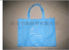 陕西帆布袋厂家 Eva包装热合袋彩印