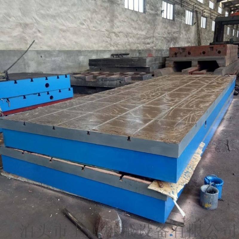 生产铸铁铆焊平台 电机实验平台 可定制铸铁工作台