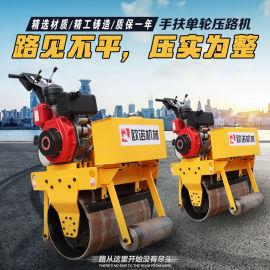 手扶柴油单轮振动压路机 沥青路面压实双轮小型压路机