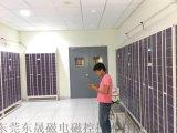 中立定制智能手机柜 智能微信扫码柜