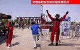 中國垂直風洞出租,信陽垂直風洞租賃,超級大風洞出租