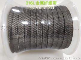 厂家直销-316L金属纤维套管