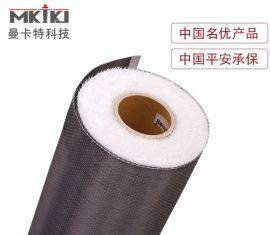 碳纤维布复合材加固 混凝土桥梁碳纤维布使用方法