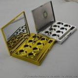 高档电镀眼影盒包材8色带刷槽