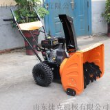 黑龍江13馬力掃雪機清雪機拋雪機 廠家直銷保質保量