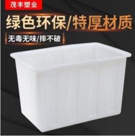 方箱K200L大模塑料方箱牛筋养鱼养龟塑料桶耐腐蚀