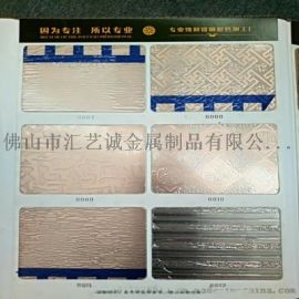 专业厂家加工 定制各种款式彩色不锈钢板 花纹板