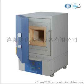 SX2系列箱式电阻炉 耐火砖炉膛箱式炉