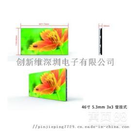 创新维吉林菇凉显示设备,公主岭市55寸液晶拼接屏