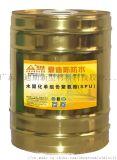 单组份(SPU)水固化聚氨酯防水涂料