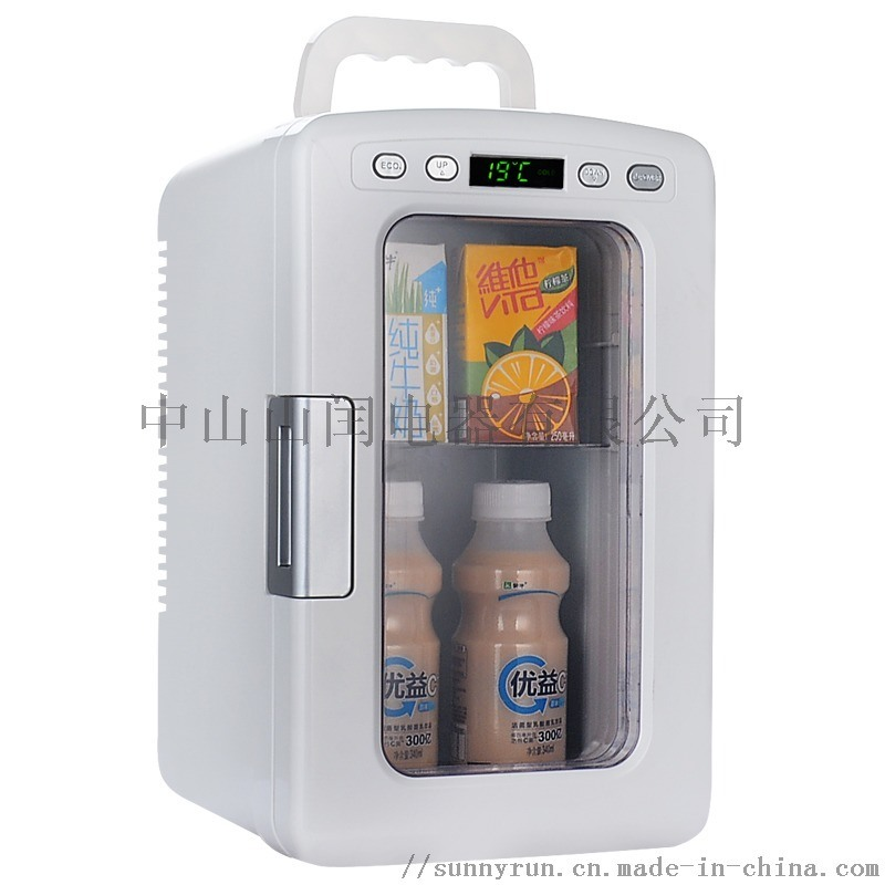 车载冰箱,药品冰箱,车家两用冷热箱CW-10L