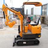 华科机械 路面修整的微型挖掘机 小型挖土机