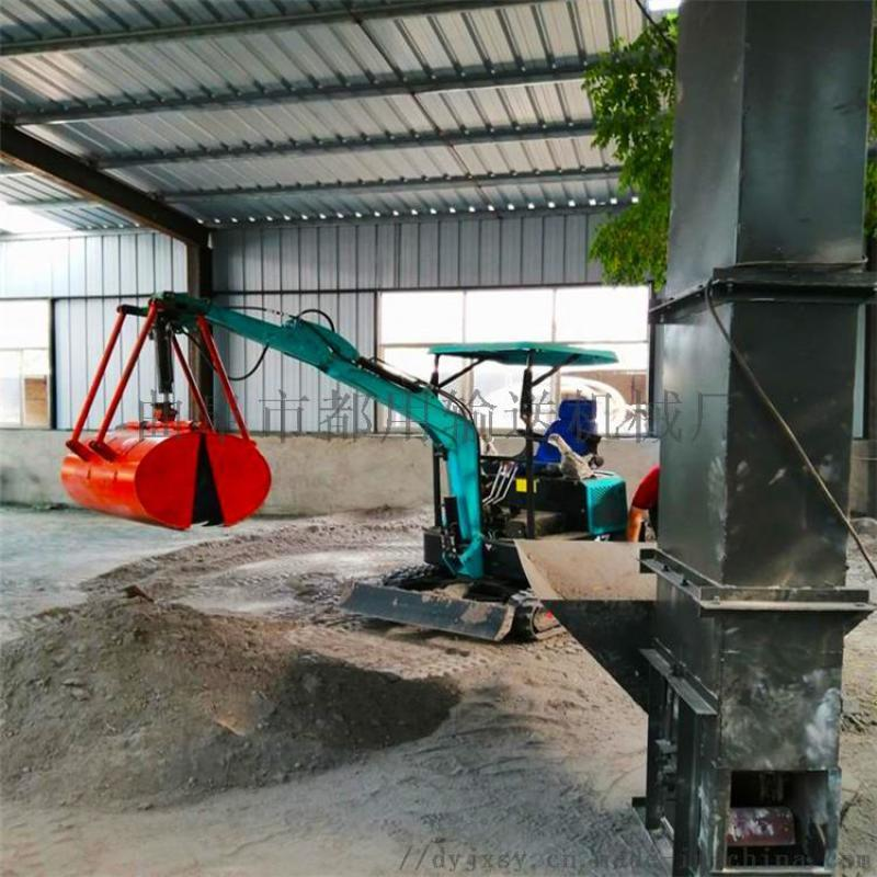 液压钻孔机 农用挖土破碎家用1吨2吨 六九重工 市