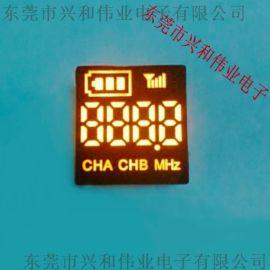 音響數碼屏 XH1516無線話筒顯示屏 麥克風LED顯示屏 東莞廠家直銷