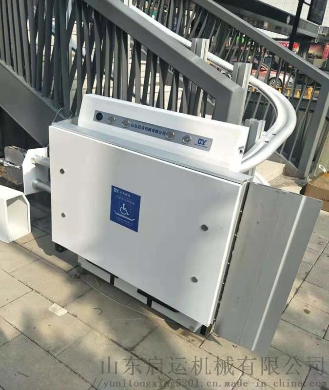 启运安装升降机斜挂电梯厂家智能爬升机