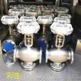 江西316不鏽鋼閥門廠家,供應不鏽鋼閥門現貨