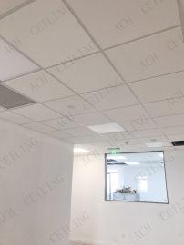 岩棉吸音环保天花板 600x600x20mm