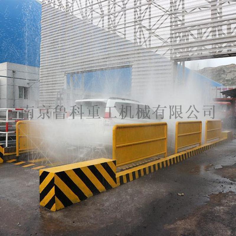为环保解决扬尘问题的煤场洗车机都有什么特色-点击这里