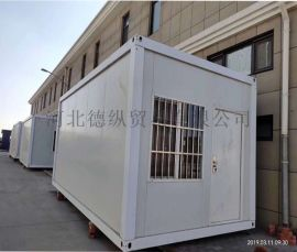 正定住人集装箱厂家|正定定做打包活动房