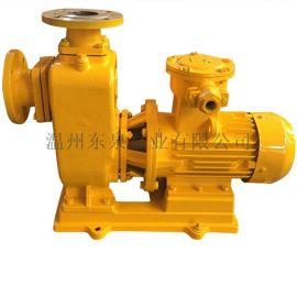 不锈钢CYZ-A自吸油泵
