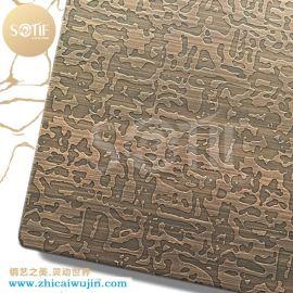 深圳304不锈钢镀铜板 金属板材黄古铜彩色板