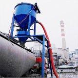 输灰装罐用大型气力输送机带布袋除尘装置吸灰机