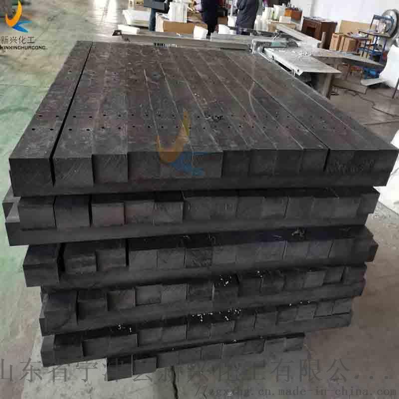 核物理研究专用含硼聚乙烯板屏蔽射线含硼板