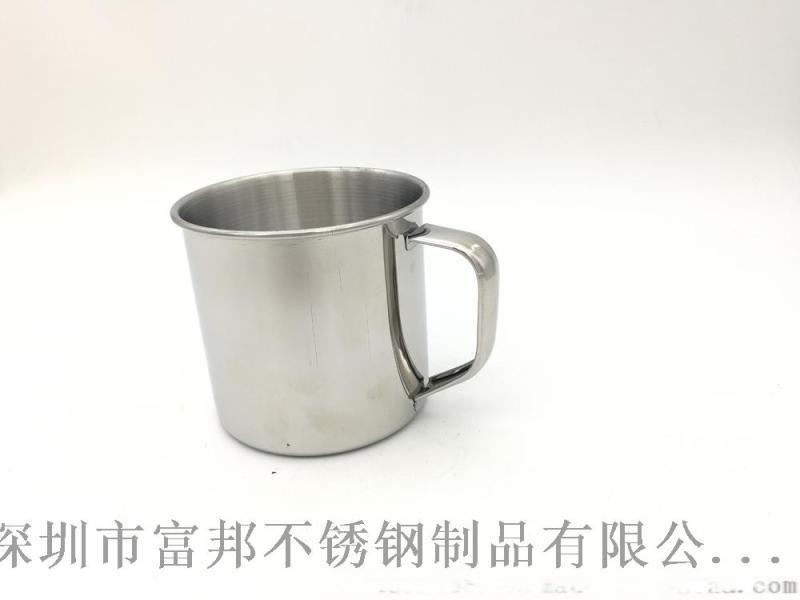 食品级304不锈钢钢口杯大人孩子学校食堂家用口杯